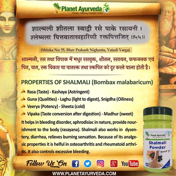 Shalmali (Bombax ceiba) Powder - Usage, Dosage and Benefits